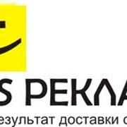 SMS-реклама фото