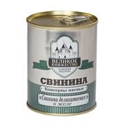 Консервы мясные Свинина Деликатесная в желе ТУ ВУ 5000112338.045-2006 фото
