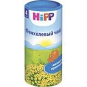 Чай HIPP для кормящих матерей и детей из Фенхеля, 200г фото