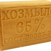Мыло хозяйственное 65% (300гр) фото