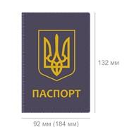 Обложки для документов, обложки для паспорта, обложки для водительского удостоверения, обложки на заграничный паспорт фото
