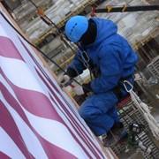 Промышленный альпинист альпинизм в Минске фото