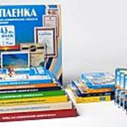Пленка для ламинирования Office Kit 216х303 (75 мик), матовая, 100 шт. фото