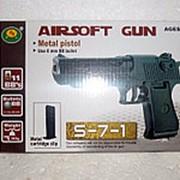 Пистолет S-7-1 фото