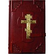 Библия с комментариями и приложениями (подарочное издание) фото