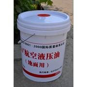 Гидравлическое масло Куньлунь фото