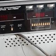 Экспресс анализатор на углерод АН-7560 фото