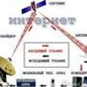 Сервисные услуги телекоммуникации и Интернет фото