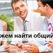 Перевод медицинских документов, Медицинская документация, Алматы, Казахстан фото