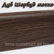 Плинтус Korner Ultima 80 Дуб шевруд мокко фото