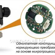 Преобразователь давления во взрывозащищенном исполнении ПД100-ДИ0,04-111-0,5-EXIA фото