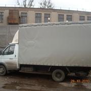 Пошив тентов на грузовые автомобили из ПВХ под заказ фото