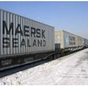 Перевозки грузовые железнодорожным транспортом. Оказывает полный комплекс услуг по доставке контейнеров «от двери до двери». фото