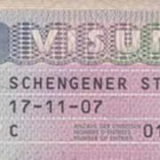 Шенгенские визы - Германия фото
