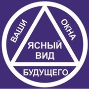 Логотип на рукав (1 цвет, 9 см) фото