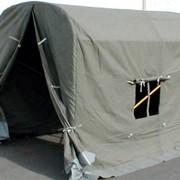 Палатки кабельщика, продажа, Кременчуг, Украина фото