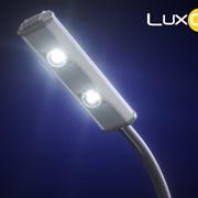 Светильник UniLED ECO Matrix Street 100W