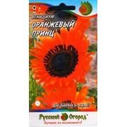 Цветы Венидиум Оранжевый Принц (0,1г) фото
