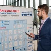 Выставка OMR2020– новый для российского рынка выставочный проект, посвященный развитию инфраструктуры континентального шельфа фото