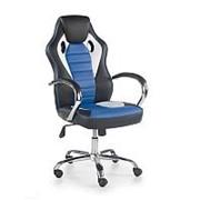 Кресло компьютерное Halmar SCROLL (черно-бело-голубой) фото