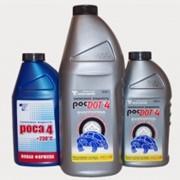 Тормозная жидкость РОС ДОТ. фото