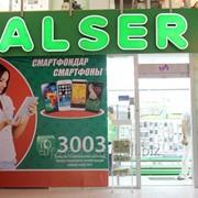 Реклама в Актобе (изготовление, монтаж). фото