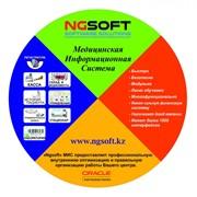 Медицинская Информационная Система (МИС) фото