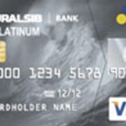 Услуги по обслуживанию платежных карт Visa Platinum фото