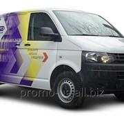 Оклейка пленкой-брендирование автомобилей фото