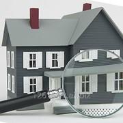 Оценка движимого имущества фото