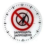 """Анти-часы настенные """"Запрещать-запрещено"""" фото"""