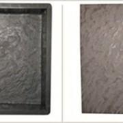 Форма для тротуарной плитки Салаир №1 300х300х50 фото