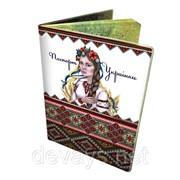 Стильна обкладинка на паспорт Паспорт Українки фото