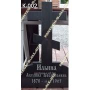 Крест гранитный модель К-002 фото