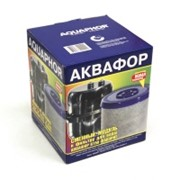 Модуль сменный фильтрующий Аквафор В150 фото