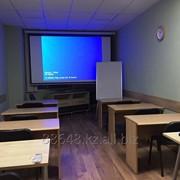 Малый конференц-зал фото
