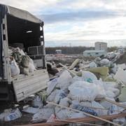 Вивіз будівельного сміття до 3 тон. Послуги вантажників . фото