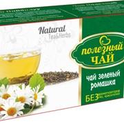 РОМАШКОВЫЙ (зеленый) Полезный чай 25ф/п * 2г фото