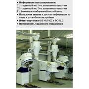 Дозатор для предприятий пищевой промышленности . фото