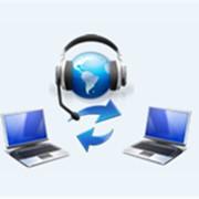 Звонки с компьютера на компьютер через интернет фото