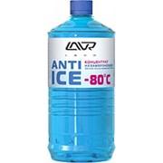 LAVR Омыватель стекол концентрат Anti ice1 л (-80 С) LN1324 фото