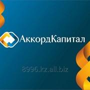Кредиты под залог Автотранспорта с правом управления! фото