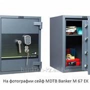 Сейф MDTB Banker M 1255 2K фото