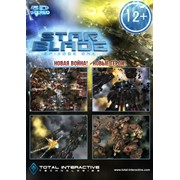 3Д стерео фильмы Звездный клинок - Star Blade фото