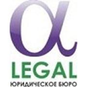 Консультации юриста фото