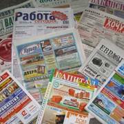 Реклама в СМИ фото