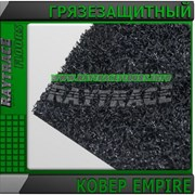Антискользящее ковровое покрытие EMPIRE фото
