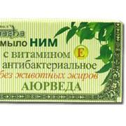Мыло «НИМ» Ааша Хербалс фото