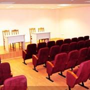 Зал для конференций и деловых встреч фото