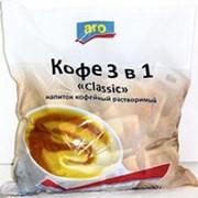 Кофе ARO 3в1 классик, 100х20г фото